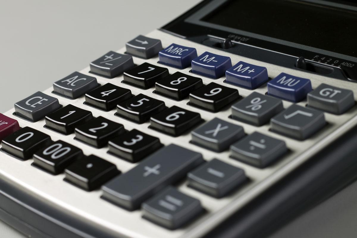 Army Benefits: Army Benefits Calculator