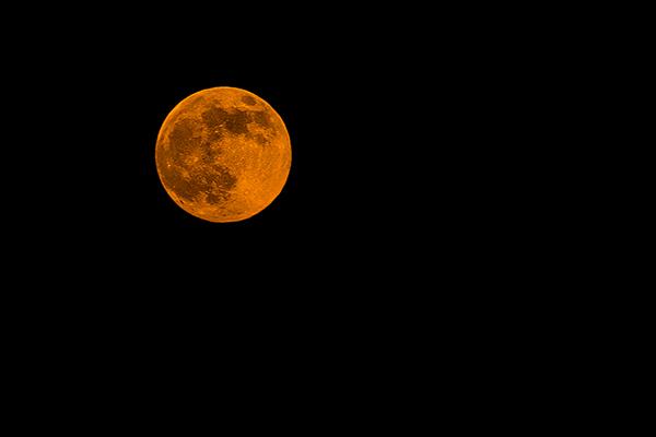 Moon 600x400