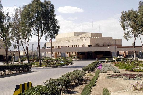U.S. Embassy Sana'a, Yemen