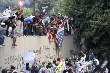 egypt embassy 428x285