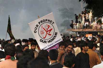 pakistan protest 428x285