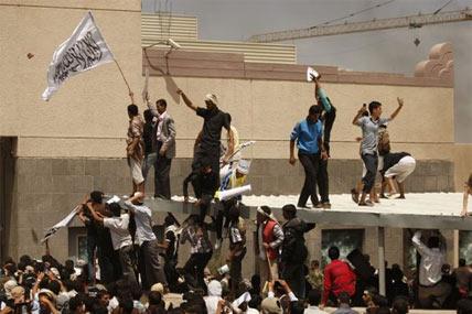 yemen protests 428x285