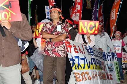 okinawa protest 428x285
