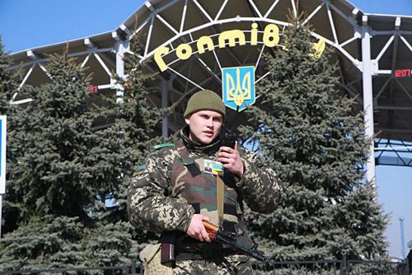 Ukrainian border guard