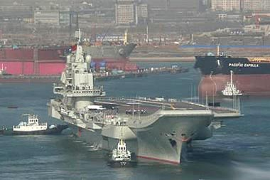 chinese carrier port 380