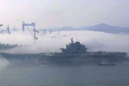 chinese carrier fog 428x285