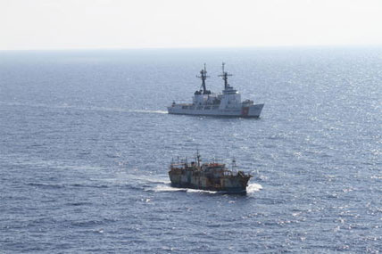 Coast Guard Cutter 428x285