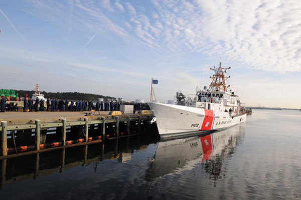 Coast Guard Cutter Richard Etheridge 600x400
