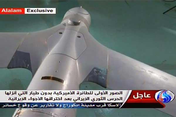 iran us drone 600x400