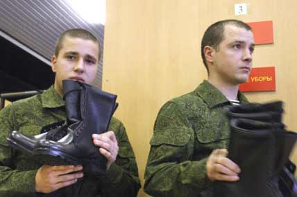 russian boots 428x285