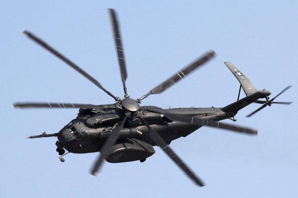 MH-35E Sea Dragon