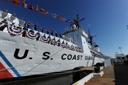 Coast Guard Cutter Gallatin
