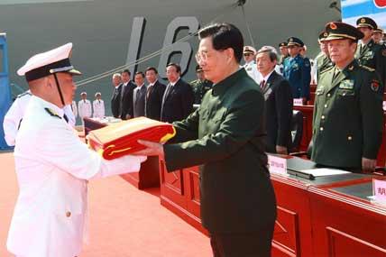 china carrier jintao 428x285