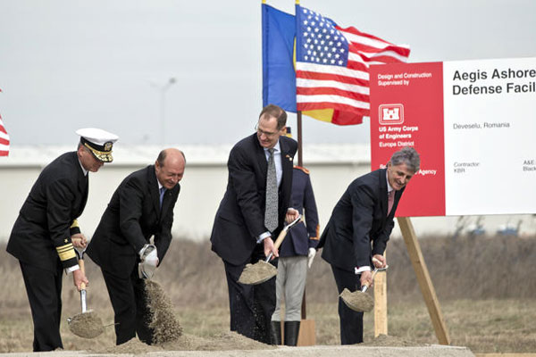 ground breaking ceremony of base in Deveselu, Romania 600x400