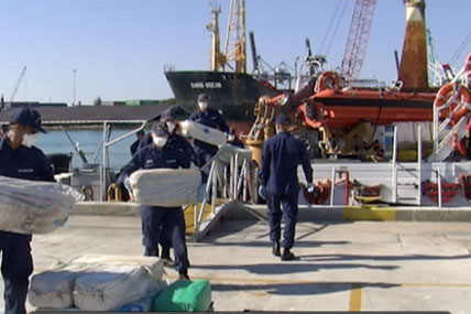 Coast Guard offloads $37 million of cocaine seized