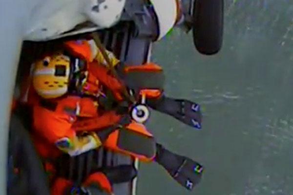 Coast Guard rescue 600x400