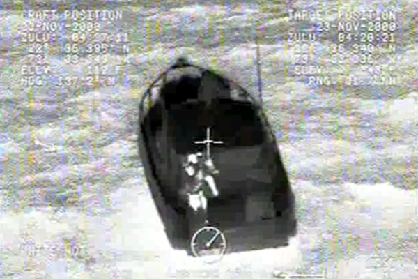 CG screenshot from rescue video 600x400
