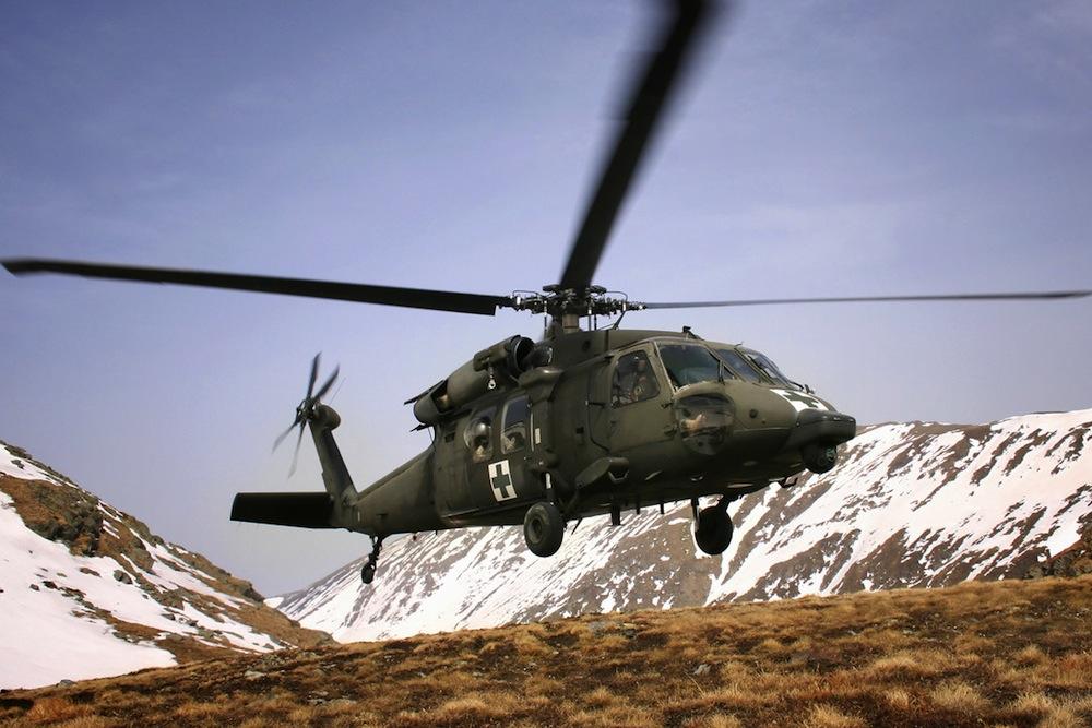 inside afghan er