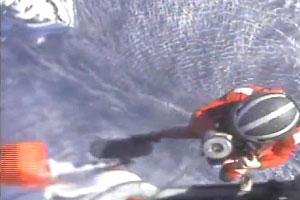 Coast Guard rescuing couple