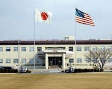 MCAS Iwakuni, Military Base | Military com